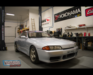 1991 Nissan Skyline GTS-T Type M Edition w/ 62K miles- SOLD!!!! $13,900